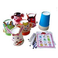 儿童DIY创意贴画幼儿园礼物男女孩3D立体粘贴纸杯手工玩具3-6