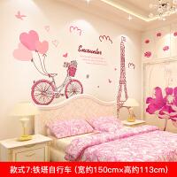 创意墙纸自粘卧室温馨浪漫床头墙面ins装饰贴纸墙贴房间墙壁贴画 大