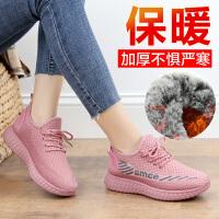 冬季新款老北京布鞋女棉鞋加�q保暖�\�有蓍e鞋����健步鞋�W生女鞋