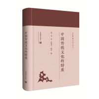 中国传统文化的特质(中国传统文化与当下)