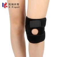 加压防滑开洞篮球护膝户外登山足球运动护膝盖护髌骨护具男