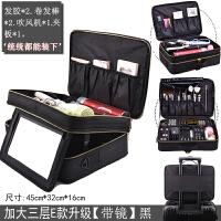 手提隔板大号化妆箱大容量多层化妆师跟妆纹绣美甲美容工具包
