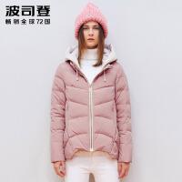 波司登(BOSIDENG)冬季保暖短款宽松甜美气质通勤 羽绒服女B1501200
