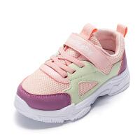 童鞋女童运动鞋2020春款小学生透气网面小女孩白色老爹鞋儿童鞋子