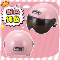 电动摩托车头盔灰男女可爱轻便式安全帽夏季个性防晒头盔四季通用