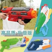 水枪玩具儿童呲滋喷水枪打水仗超大容量抽拉式高压水枪泼水节神器