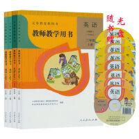 小学教师用书 PEP版小学英语教师教学用书3 4 5 6年级上册全套4册人教pep版(赠8张光盘)小学英语教学参考义务教
