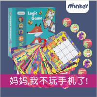 宝宝动物数独智力卡片游戏玩具儿童逻辑思维推理认知早教益智拼图