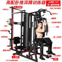 大型力量三人站组合健身器材家用多功能套装综合训练组合运动器械