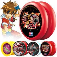 火力少年王悠悠球赤焰战虎玄铁磐龙儿童溜溜球yoyo小学生