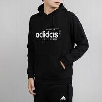 Adidas阿迪达斯男装 2019秋季新款连帽套头卫衣EI4622