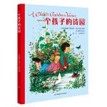 耕林童书馆:一个孩子的诗园(孩子的第一套诗歌经典,甜美晚安书)