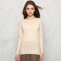 秋冬款女士山羊绒衫韩版修身显瘦短款一字领针织衫毛衣打底衫女