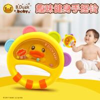 牙胶手摇铃小黄鸭婴儿玩具摇铃1岁宝宝0-3个月