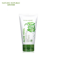 Nature Republic韩国自然乐园/纳益其尔 洁面乳 清洁控油保湿洗面奶150ml
