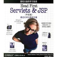【二手旧书九成新】Head First Servlets&JSP(中文版) (美)巴萨姆,(美)塞若,(美)贝茨 ,苏
