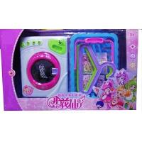 早教儿童过家家电动玩具系列仿真缝衣机电吸尘器榨汁机洗衣机迷你小家电女孩益智趣味亲子玩具礼物