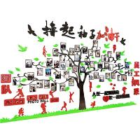 公司企业办公室文化墙壁装饰3d立体励志墙贴纸标语员工风采照片墙 272 图片色