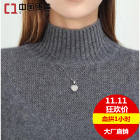 新款半高领山羊绒衫女 短款针织打底羊毛衫 大码宽松套头毛衣特价