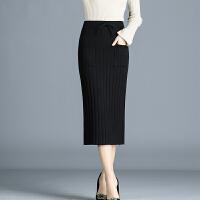 新款毛线针织裙半身裙女秋冬中长款一步包臀裙高腰显瘦裙子女韩版 黑色 137 均码 1.8-2.4尺腰围
