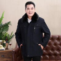 新款中老年棉衣男爸爸装外套中长款夹克冬季加厚保暖毛领 藏蓝色