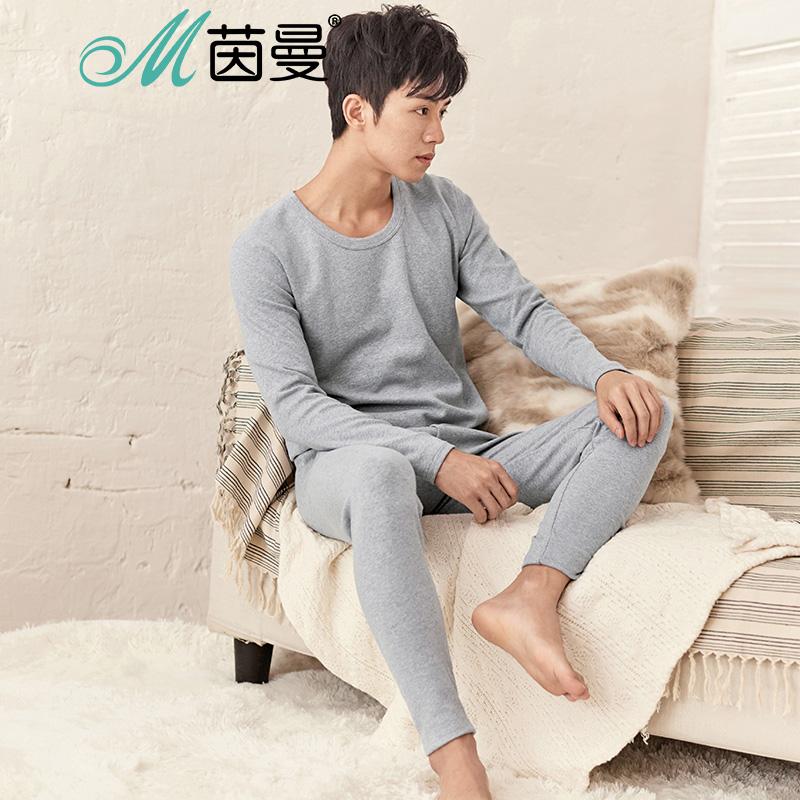 茵曼内衣 棉舒绒圆领睡衣打底衫保暖套装家居套装男款 9874486387棉舒绒保暖