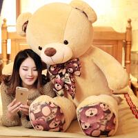 大号布娃娃玩偶圣诞节礼物送女友女生毛绒玩具抱抱熊熊猫公仔