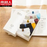 南极人 男士休闲袜 春夏棉质纯色复古短袜运动船袜四季隐形袜5双装 N7Q5X1016
