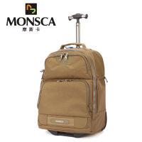 摩斯卡MONSCA 轻便时尚潮流拉杆包男女 大容量手提旅行包拉杆书包19寸 登机箱行李包袋