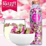 【买2送1】陌上花开玫瑰花茶 粉玫瑰 花草茶 欧式干玫瑰花蕾罐装