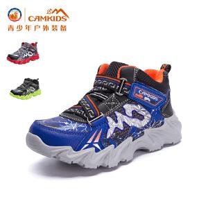 CAMKIDS男童登山鞋中小童户外鞋2017秋冬季儿童运动鞋男童鞋