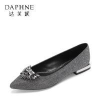 Daphne/达芙妮秋季新款时尚时尚尖头 通勤浅口平低跟单鞋女1017404305
