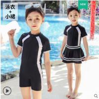 儿童泳衣女连体裙式平角女童游泳衣中大童防晒儿童泳衣亲子泳装