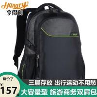 双肩包女2020年新款背包男女初高中大学生电脑包大容量旅行包书包