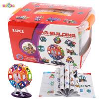 港博正品 88片百变提拉磁力片积木益智儿童玩具构建片磁性积木