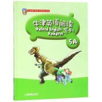 牛津英语阅读系列(5A) 牛津大学出版社
