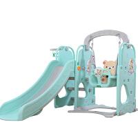 儿童室内滑梯家用幼儿园滑滑梯宝宝组合滑梯秋千塑料周岁礼物玩具