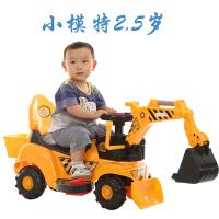 大号儿童电动挖掘机 挖挖机可坐可骑挖土机工程车 宝宝玩具挖机 遥控挖掘机推土机小孩汽车玩具 橙色 电动标配+礼包+备用电