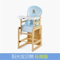 【支持礼品卡】宝宝餐椅实木儿童吃饭学座椅婴儿多功能餐桌椅子小孩bb凳子 h9c