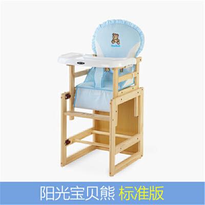 【支持礼品卡】宝宝餐椅实木儿童吃饭学座椅婴儿多功能餐桌椅子小孩bb凳子  h9c 防侧翻设计 桌椅可分离,可做书桌