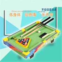 儿童桌球小台球玩具运动益智家用宝宝迷你台球桌男孩小孩3-7-10岁k3i