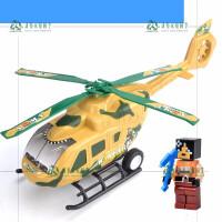儿童玩具飞机大号耐摔惯性直升飞机男孩3-6岁幼儿玩具车模型 迷彩黄 惯性直升机送人仔