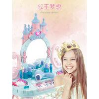 儿童公主梳妆台女童过家家化妆台玩具女孩彩妆套装玩具3-6岁宝宝