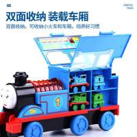 声光收纳马斯小火车轨道儿童电动益智力动脑男女孩玩具合金汽车托