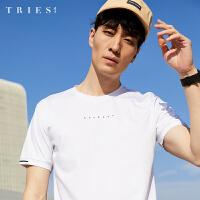 才子男装tries短袖T恤男士2020夏季新款简约纯色圆领半袖弹力打底汗衫