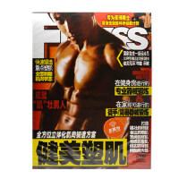 健美塑肌DVD光盘 各方位立体化肌肉锻造方案 针对男子健美塑肌