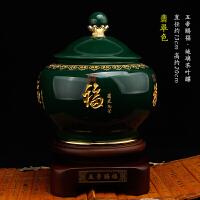 琉璃茶叶罐摆件*老师长辈祝寿创意实用纪念品定制商务礼品