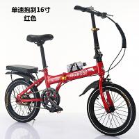 折叠自行车男士用20寸变速减震超轻女式便携式双碟刹单车
