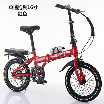 折叠自行车男士用20寸变速减震超轻女式便携式双碟刹单车 发货周期:一般在付款后2-90天左右发货,具体发货时间请以与客服协商的时间为准