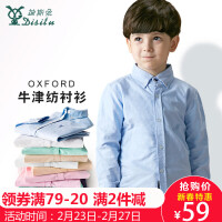 男童衬衫长袖纯棉春秋款中大童休闲白色学生打底衫衣儿童寸衣童装